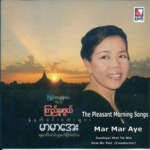 Image for 'The Pleasant Morning Songs'