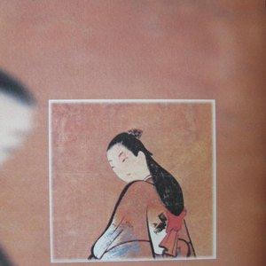Image pour 'Ming Noir'