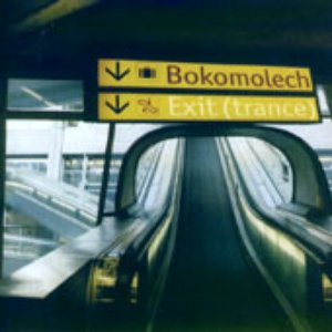 Image for 'Exit (Trance)'