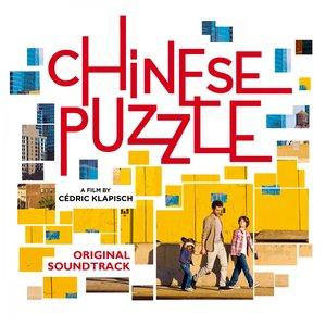 Image for 'Chinese Puzzle (Cédric Klapisch's Original Motion Picture Soundtrack)'