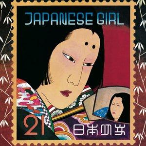 Image for 'Japanese Girl'