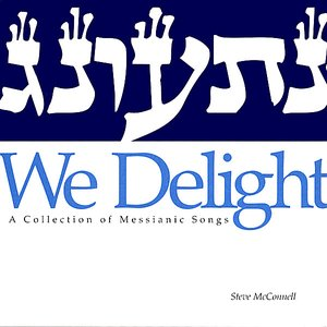 Image for 'We Delight'