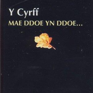 Image for 'Mae Ddoe Yn Ddoe'