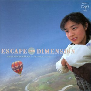Image for 'Escape From Dimension'