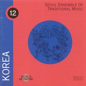 Image for 'Seoul Ensemble of Traditional Music'