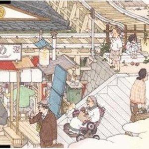 Image for 'Honno Sukoshi dake'
