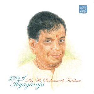 Image for 'Gems Of Thyagaraja'