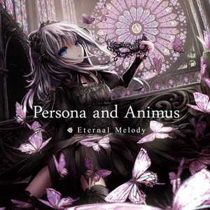Image for 'Persona and Animus'