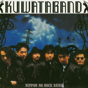 Image for 'KUWATA BAND'
