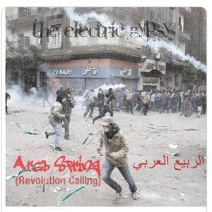 Image for 'Arab Spring (Revolution Calling) الربيع العربي - Single'