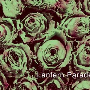 Imagen de 'ランタンパレードの激情'
