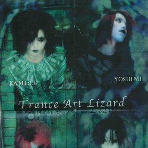 Image for 'Trance Art Lizard'