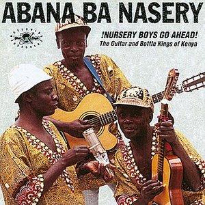 Image for 'Abebi Be Tsingombe'