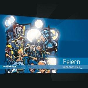 Image for 'Feiern'