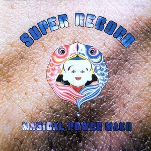 Image for 'Super Record (Digitally Remastered)'