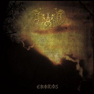 Image for 'Eboros'