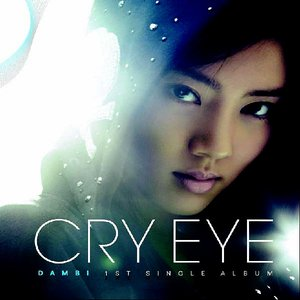 Image pour 'Cry Eye - EP'