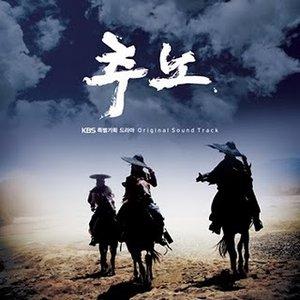 Image pour 'Chuno OST'