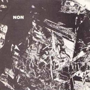 Image for 'Soundtrack #1'