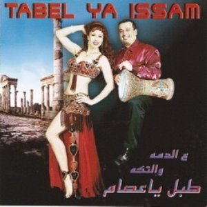 Image pour 'Tabel Ya Issam'