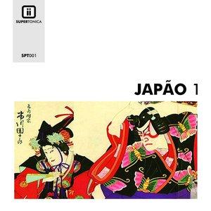 Bild für 'Aoyama'