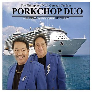 Image for 'Porkchop Duo (The Final Duologue of Porky)'