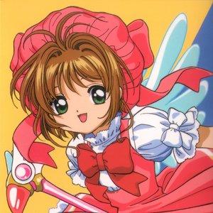 Image for 'Megumi Hinata, GUMI'