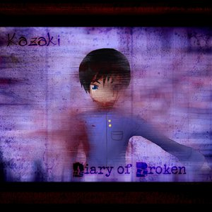 Image for 'Diary of Broken'