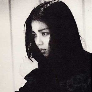 Image for 'Hako Yamasaki'