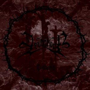 Bild für 'Diadema'