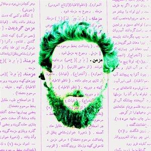 Immagine per 'Mozmen (Persian Music)'