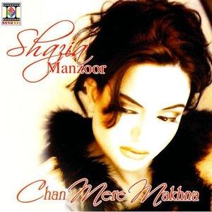 Image for 'Chan Mere Makhna'