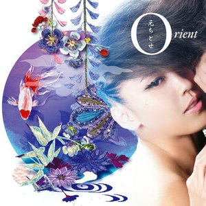 Image for 'Orient'