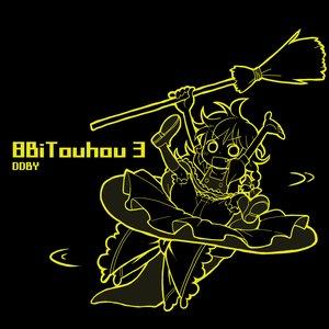 Imagen de '8BiTouhou 3'