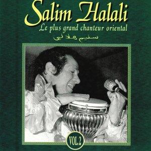 Image for 'Salim Halali, le plus grand chanteur oriental, vol. 2'