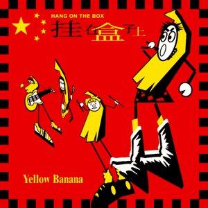 Image for 'Yellow Banana'
