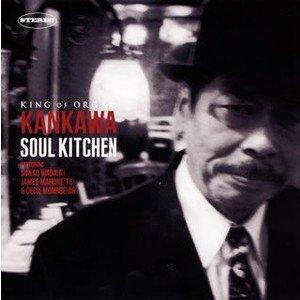 Image for 'Soul Kitchen'