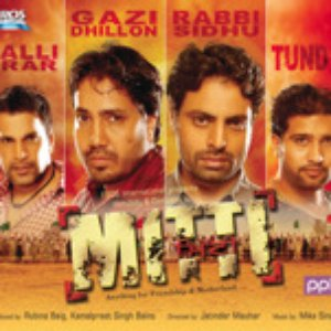 Image for 'Mitti'