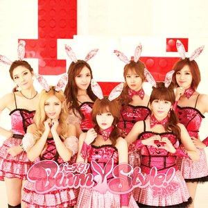 Image for 'バニスタ!'