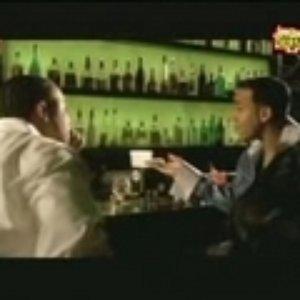 Bild für 'Aventura Feat. Don Omar'