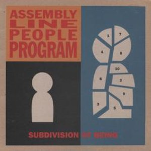 Image for 'Subdivision of Being'