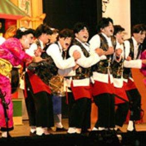 Image for 'La Chirigota del Seluj'