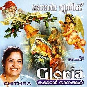 Image for 'Gloria'