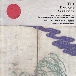 Image for 'The Ongaku Masters, An Anthology of Japanese Classical Music, Vol. 3: Modern Japan'