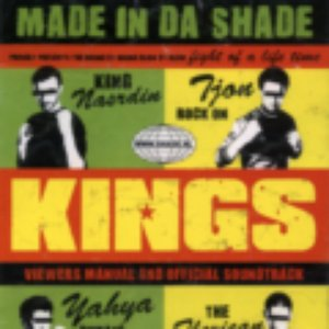 Image for 'Kings Soundtrack'