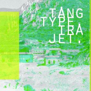 Image for 'Trajet'