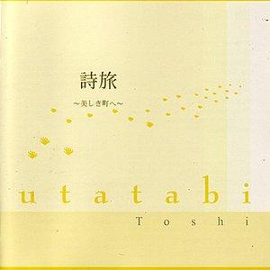 Image for 'Utatabi'