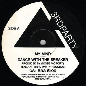 Bild für 'My Mind'