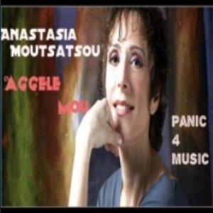 Image for 'Aggele Mou'