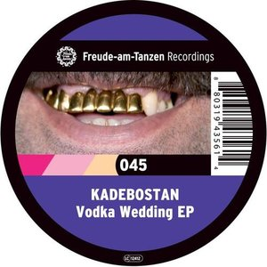 Image for 'Vodka Wedding EP'